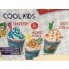 Cool kids dream (smarties)